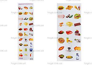 Разрезной материал «Продукты питания», 2984