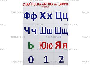 Разрезной материал «Украинский алфавит и цифры», 2992, цена