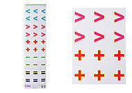 Разрезной материал «Веселые задачи. Математические знаки», 2994, фото