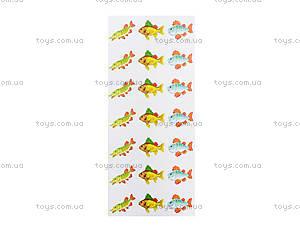 Разрезной материал «Веселые задачи. Рыбки», 2999, купить