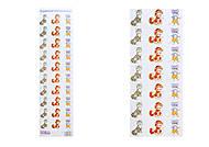 Разрезной материал «Веселые задачи. Звери», 2998, купить