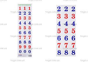 Разрезной материал «Цифры», 2988