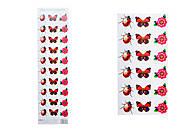 Разрезной материал «Цветы. Насекомые», 2997