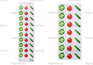 Разрезной материал «Овощи», 2995