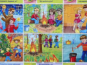 Умные пазлы «Маленькие пожарники», 6317, купить