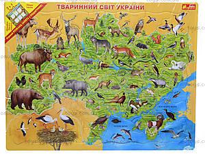 Умные пазлы «Животный мир», 6311