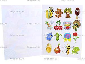 Книжка «Умный ребенок: Азбука», 4215, цена