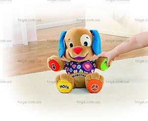 Интерактивная игрушка «Умный щенок», BGY28, купить