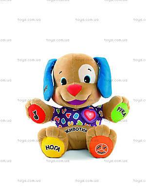 Интерактивная игрушка «Умный щенок», BGY28