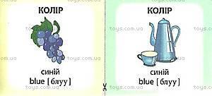 Карточки «Формы и цвета», 03111, купить
