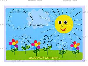 Детский альбом «Пиши и вытирай» с маркером, VT1305-02,03, магазин игрушек