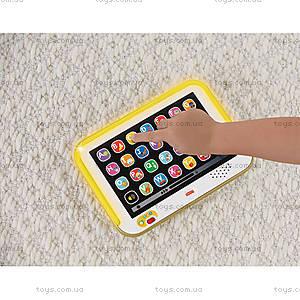 Умный планшет с технологией Smart Stages, DHY54, отзывы