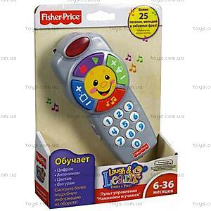 Умный пульт Fisher-Price, DLK76, фото