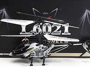 Радиоуправляемый вертолет «Черная акула», L6021, детские игрушки