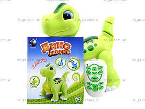 Интерактивный динозавр «Мой друг», 2056A, игрушки