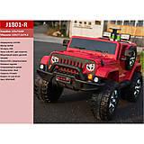 РУ электромобиль красный (колеса EVA, кожа), J1801-R, интернет магазин22 игрушки Украина