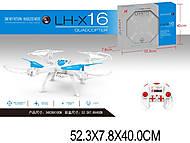 Квадрокоптер на управлении с видеокамерой , LH-X16C, фото