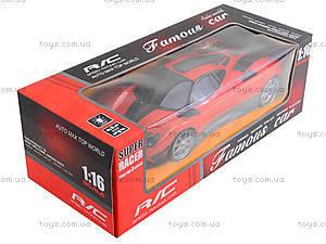 Радиоуправляемая машина Fomour car , MQ185, отзывы