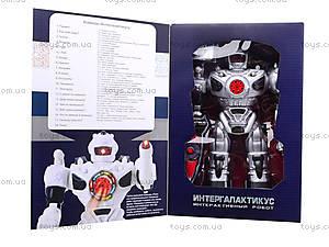 Робот для детей на радиоуправлении «Космический десант», TT711R, цена