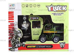 Детский экскаватор - погрузчик Truck, 8059E, toys.com.ua