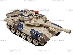 Детский танк на радиоуправлении, 788-2, купить