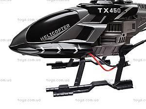 Р/У вертолет детский, TX450, отзывы