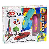 Ручка 3D для творчества (розовая), 7424, купить