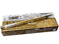 Ручка гелевая, золотистая, EA888GL