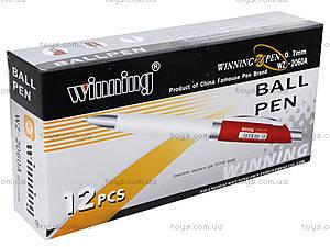 Шариковая ручка Winning, WZ-2060А