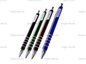 Ручка шариковая автоматическая «Кольца», WZ-2101, отзывы