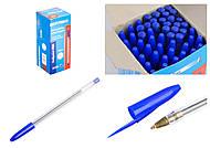 Ручка шариковая BallPen, толщина 0,5 мм (упаковка 50 штук), A-156, набор
