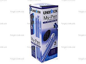 Масляная ручка UnixPen синяя, 2002 blue