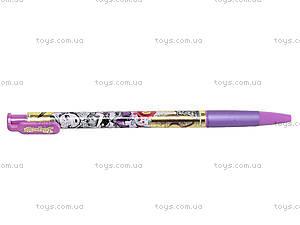Ручка-автомат «Долго и счастливо», синяя, 411491, купить