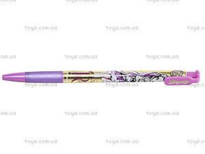 Ручка-автомат «Долго и счастливо», синяя, 411491, фото