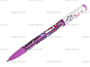 Ручка автоматическая «Долго и счастливо», 411503