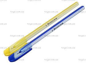 Ручка шариковая Candy, синяя, 411587, отзывы
