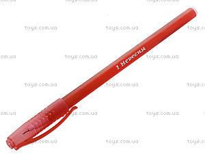 Шариковая ручка D'Fine, синяя, 411081, купить
