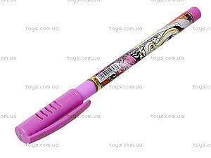 Ручка масляная «Долго и счастливо», синяя, 411482, купить