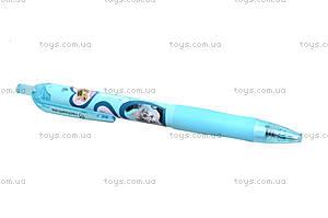 Ручка автоматическая Rachael Hale, синяя, R13-039K, купить