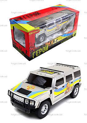 Радиоуправляемый джип «Герой», 3699-AE4, цена