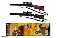 Ружье, 2 цвета в наличии, K521, отзывы