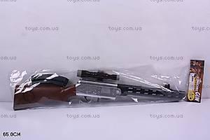 Ружье Air Gun, 9279A