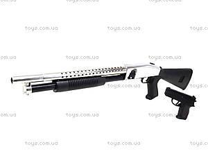 Игровой набор «Ружье с пистолетом», на пульках, P.799, купить