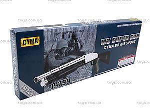 Игровой набор «Ружье с пистолетом», на пульках, P.799, отзывы