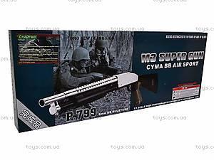 Ружье детское с пулями, P799, цена