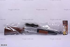 Ружье для детей, 9279B