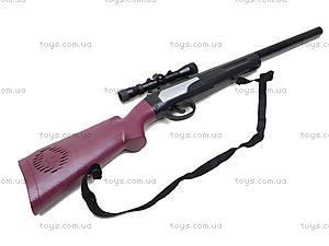 Ружье игрушечное, K511-1, купить