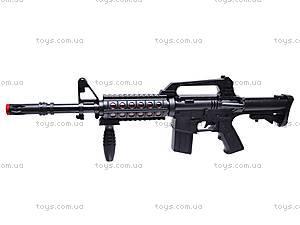 Ружье лазерное «Future Star», 128-1, купить