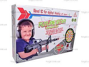 Ружье лазерное «Future Star», 128-1, фото