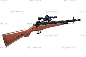 Ружье лазерное с мишенью, XZ-H35M, купить